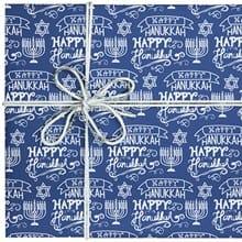 Happy Hanukkah Wrap 1708